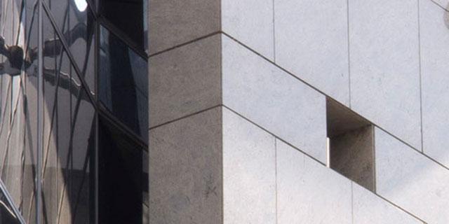 Poslovna zgrada Zepter